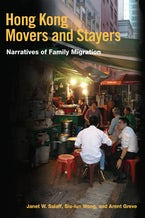 Hong Kong Movers and Stayers
