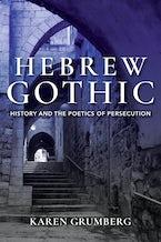 Hebrew Gothic