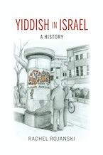Yiddish in Israel