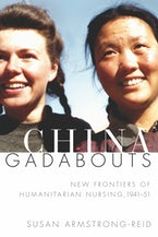 China Gadabouts