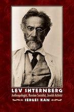 Lev Shternberg