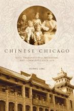 Chinese Chicago