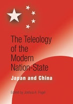 The Teleology of the Modern Nation-State