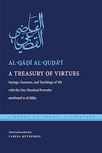 A Treasury of Virtues