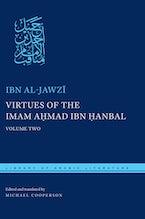 Virtues of the Imam Ahmad ibn Ḥanbal