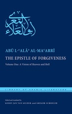 The Epistle of Forgiveness