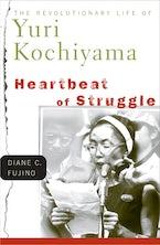 Heartbeat of Struggle