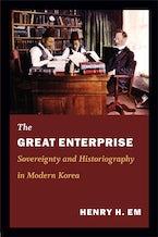 The Great Enterprise