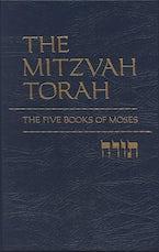 The Mitzvah Torah
