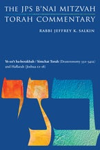 Ve-zo't ha-berakhah / Simchat Torah (Deuteronomy 33:1-34:12) and Haftarah (Joshua 1:1-18)