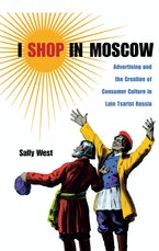 I Shop in Moscow