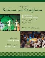Kalima wa Nagham