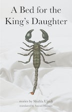 A Bed for the King's Daughter