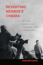 Revisiting Women's Cinema