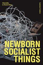 Newborn Socialist Things