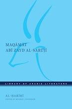 Maqāmāt Abī Zayd al-Sarūjī