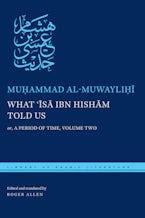 What ʿĪsā ibn Hishām Told Us