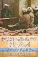 Polymaths of Islam
