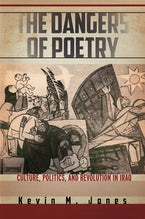 The Dangers of Poetry